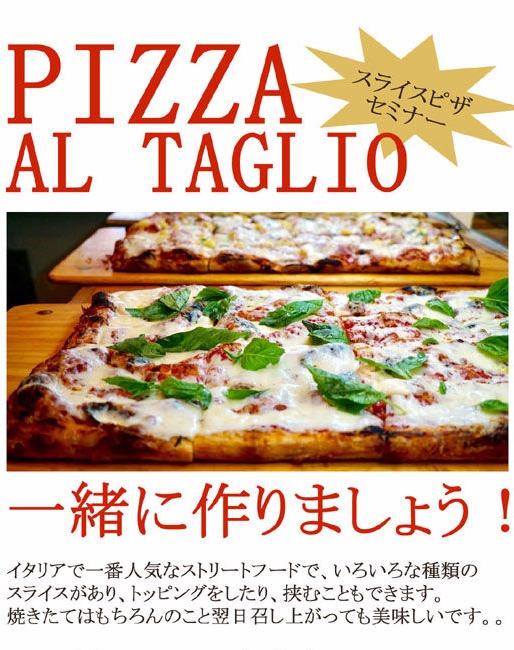 Italian cuisine seminar